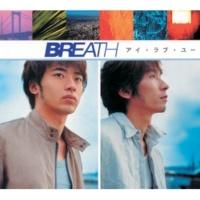 BREATH アイ・ラブ・ユー(Instrumental)