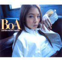 BoA Don't start now
