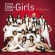 E-Girls Celebration!