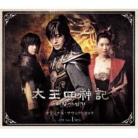 久石譲 運命-English Horn & Clarinet Version-