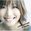 大塚 愛 LOVE LETTER