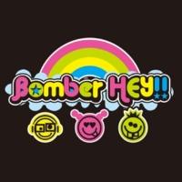 Bomber HEY!! 愛は備長炭パートII