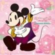 山寺宏一 ディズニー・デート~声の王子様~Standard Edition