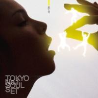 TOKYO No.1 SOUL SET+土岐麻子 Sunday