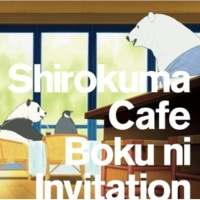 JP ボクにインビテーション ~DJ HAZIME REMIX~