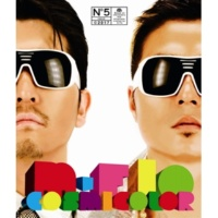 m-flo Current Affairs