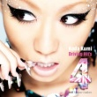 倖田來未 Koda Kumi Driving Hit's 4