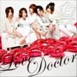 √5 Love Doctor