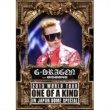 G-DRAGON (from BIGBANG) G-DRAGON 2013 WORLD TOUR ~ONE OF A KIND~ IN JAPAN DOME SPECIAL