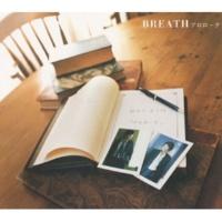 BREATH 恋物語