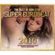 KAREN THE BEST OF NON-STOP SUPER EUROBEAT 2010