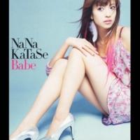 片瀬那奈 Babe-Huge remix-