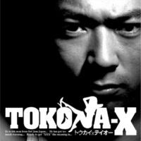 TOKONA-X Oh my goodness feat. AKIRA (M.O.S.A.D.)