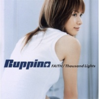 Ruppina Thousand Lights