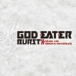 alan GOD EATER BURST ドラマ&オリジナル・サウンドトラック