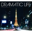 arvin homa aya Dramatic Life
