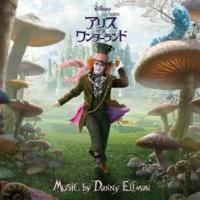 Danny Elfman アリスのテーマ(リプライズ4)
