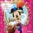 関智一 ディズニー 声の王子様 第2章~Love Stories~ Deluxe Edition