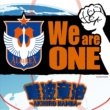 難波章浩-AKIHIRO NAMBA- We are ONE