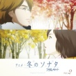 YOO HAE JOON サランハムニダ:初めて2 (Clarinet Ver.)