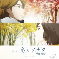 YOO HAE JOON サランハムニダ:初めて2(Humming Ver.)