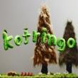 コトリンゴ picnic album 2