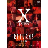 X JAPAN 紅 -X JAPAN RETURNS 完全版 1993.12.30 -(Short.ver.)