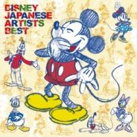 MISIA Sea of Dreams~Tokyo DisneySea 5th Anniversary Theme Song~