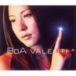 BoA JEWEL SONG