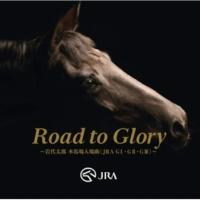 音楽:岩代太郎 Victory Road(関西主場GI競走)