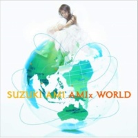 鈴木亜美 Eventful(Bulldozzer Remix)