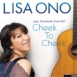 小野リサ Cheek To Cheek -Jazz Standards from RIO-