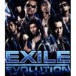 EXILE EXILE EVOLUTION