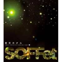 SOFFet 東京ホタル-Radio Edit-