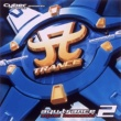 浜崎あゆみ Cyber TRANCE presents ayu trance 2