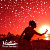 平井 大 Winter Snow Magic