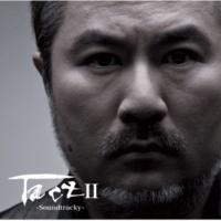音楽:岩代太郎 So Free Kamui ~映画「カムイ外伝」より~