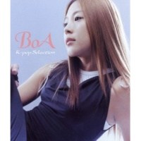 BoA Realize(stay with me)(韓国語)