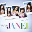 JANEL my way(DJ KAORI'S my way REMIX)