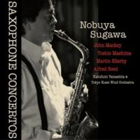 須川展也 ソプラノ・サクソフォンとウインド・アンサンブルのための協奏曲(ジョン・マッキー) 第1楽章 Prelude