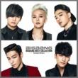 BIGBANG BIGBANG BEST COLLECTION -Korea Edition-