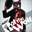Ryohei Rat the Wolf