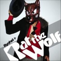 Ryohei Wolf