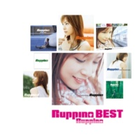 Ruppina brand-new days