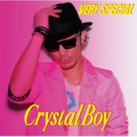 Crystal Boy TOO LATE shout by DJ OLDE-E