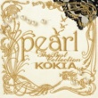 KOKIA pearl ~The Best Collection~