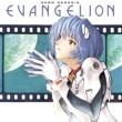 エヴァンゲリオン・オリジナルサウンドトラック 次回予告