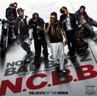 N.C.B.B (NORTH COAST BAD BOYZ) ESCORT feat. ARIA