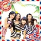 Sea☆A Friendship Birthday~あらしのよるに~
