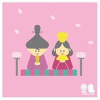 城 ゆかり/東映児童合唱団 ひなまつり  (ふえさんようきにピーピッピッピ)